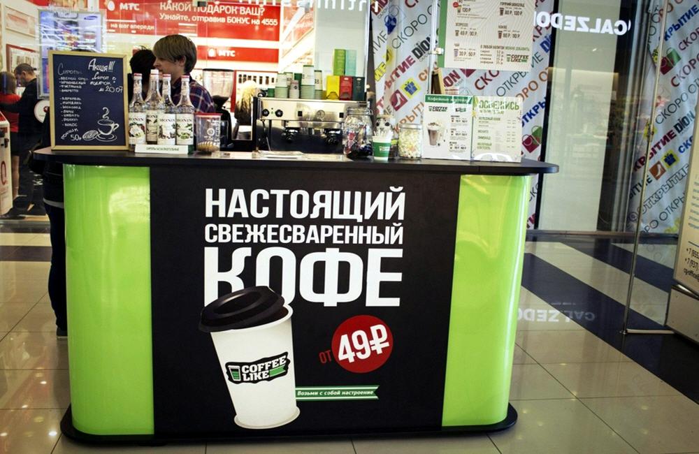 Как открыть бизнес кофе с собой